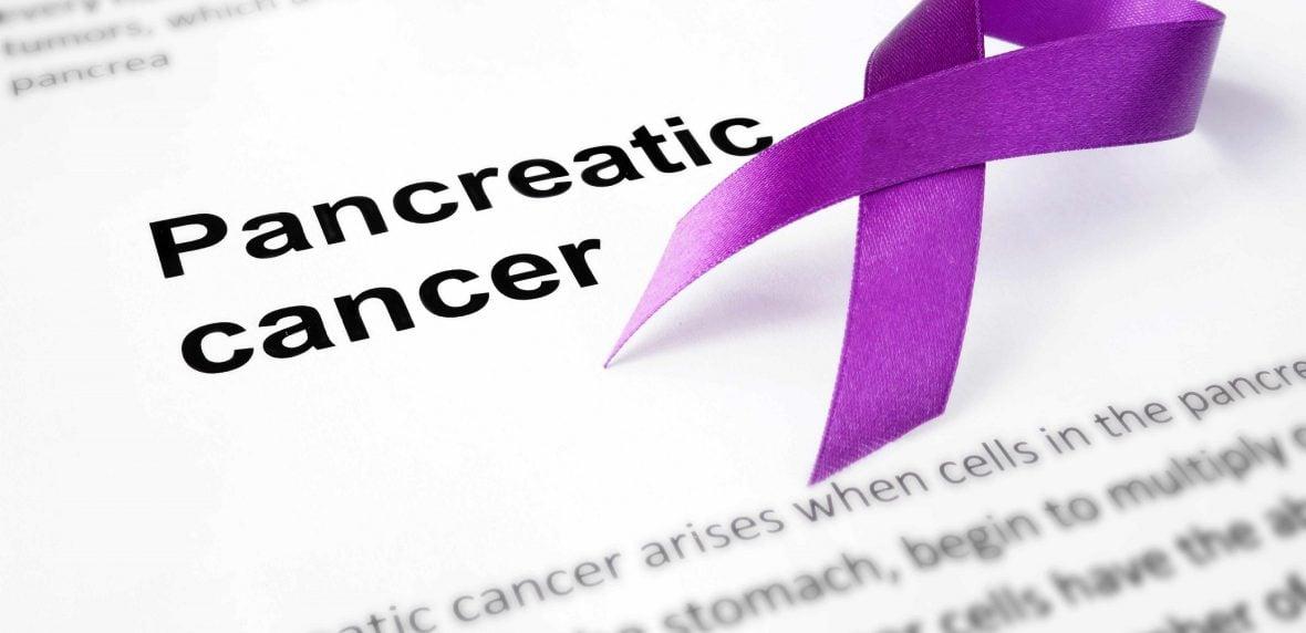 سرطان لوزالمعده