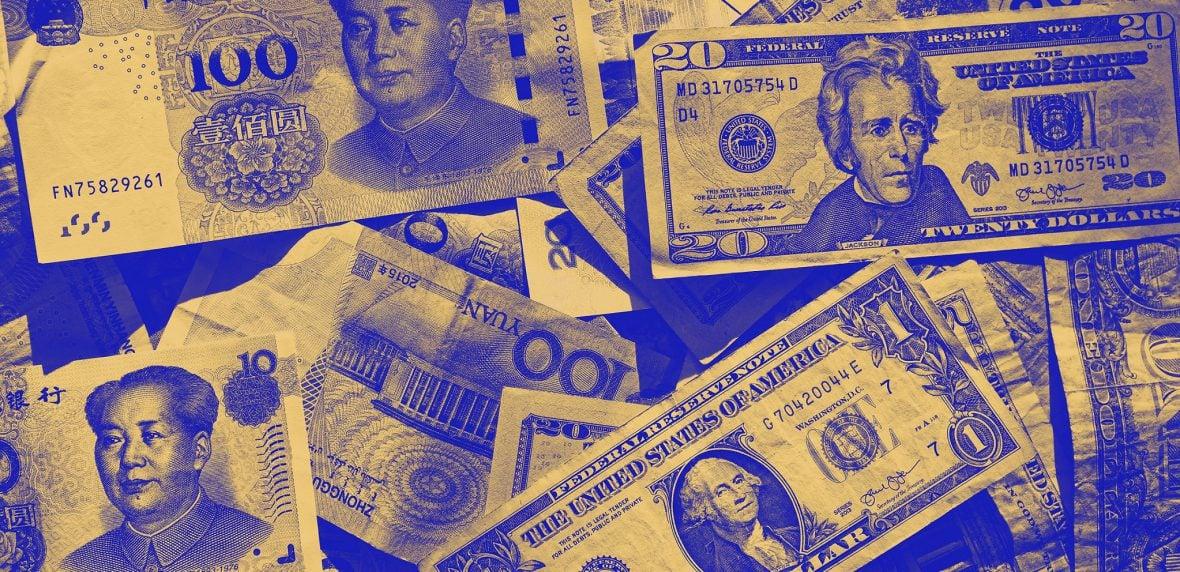 باارزش ترین پول جهان