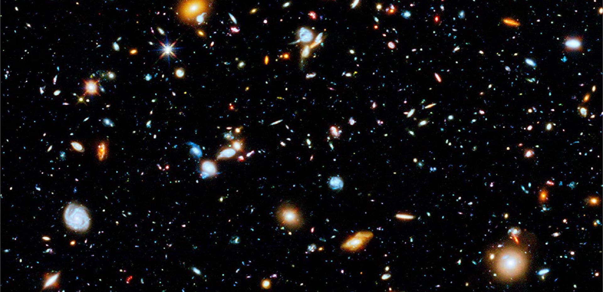 آوای کهکشانها