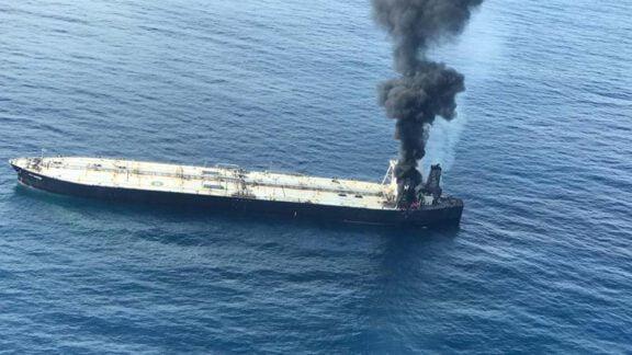تانکر نفت کویتی