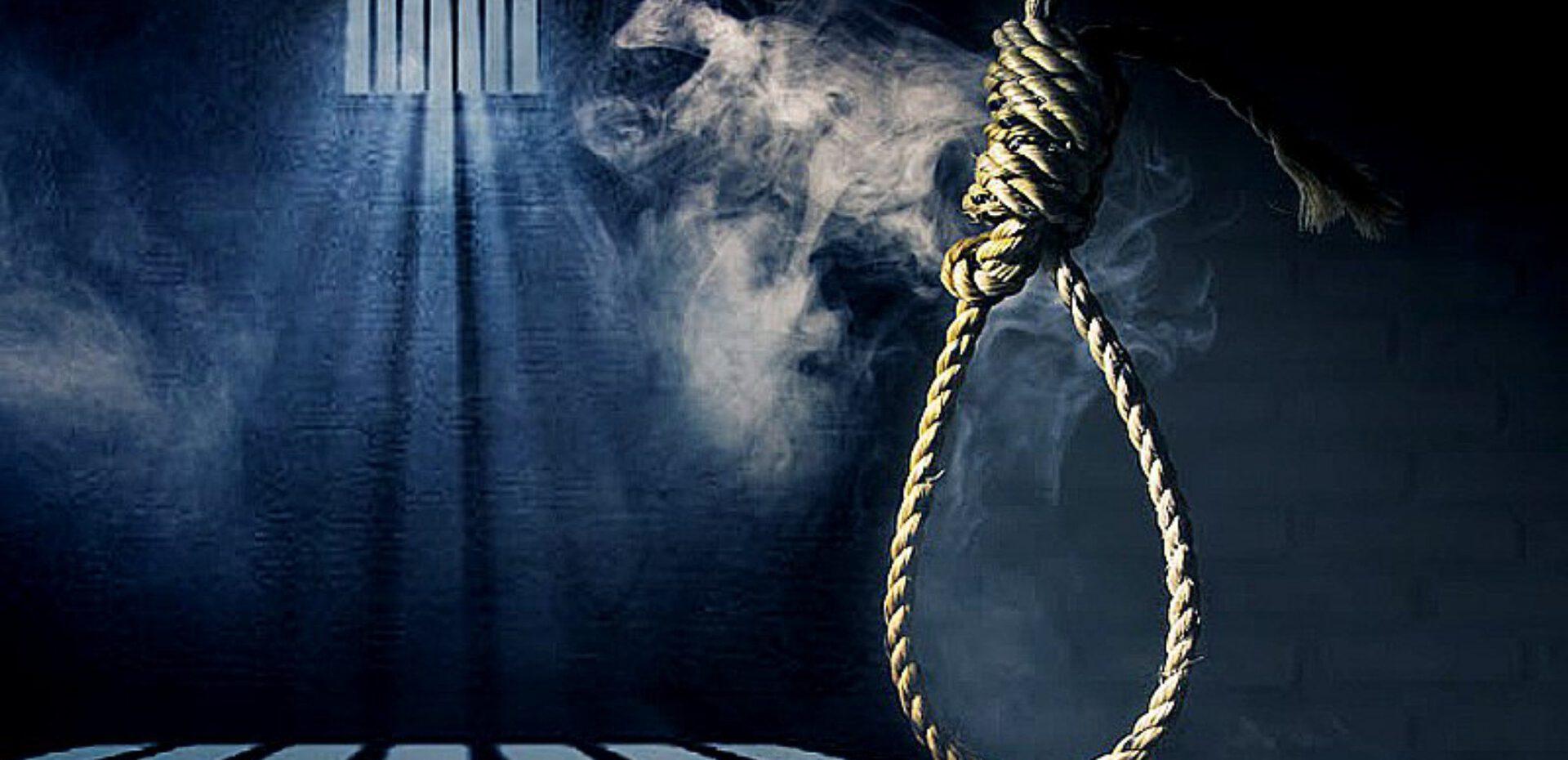 بالاترین آمار اعدام